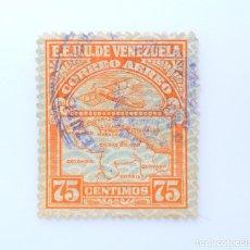 Sellos: SELLO POSTAL VENEZUELA 1932, 75 C, AVION SOBREVOLANDO MAPA DE VENEZUELA, 2ª SERIE, USADO. Lote 234023590