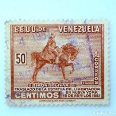 Sellos: SELLO POSTAL VENEZUELA 1951, 50 C, TRASLADO DE ESTATUA DE SIMON BOLIVAR EN NEW YORK, USADO. Lote 234024745