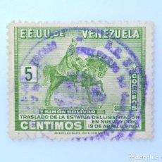 Sellos: SELLO POSTAL VENEZUELA 1951, 5 C, TRASLADO ESTATUA DE SIMON BOLIVAR EN NEW YORK, USADO. Lote 234025385