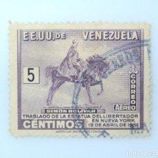 Sellos: SELLO POSTAL VENEZUELA 1951, 5 C, TRASLADO ESTATUA DE SIMON BOLIVAR EN NEW YORK, USADO. Lote 234035385