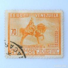 Sellos: SELLO POSTAL VENEZUELA 1951, 70 C, TRASLADO ESTATUA DE SIMON BOLIVAR EN NEW YORK, USADO. Lote 234036370