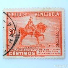 Sellos: SELLO POSTAL VENEZUELA 1951, 30 C, TRASLADO ESTATUA DE SIMON BOLIVAR EN NEW YORK, USADO. Lote 234036815