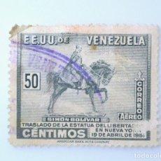 Sellos: SELLO POSTAL VENEZUELA 1951, 50 C, TRASLADO ESTATUA DE SIMON BOLIVAR EN NEW YORK, USADO. Lote 234037280