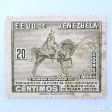 Sellos: SELLO POSTAL VENEZUELA 1951, 20 C, TRASLADO ESTATUA DE SIMON BOLIVAR EN NEW YORK, USADO. Lote 234038255