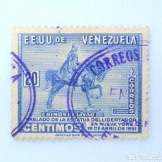 Sellos: SELLO POSTAL VENEZUELA 1951, 20 C, TRASLADO ESTATUA DE SIMON BOLIVAR EN NEW YORK, USADO. Lote 234038725
