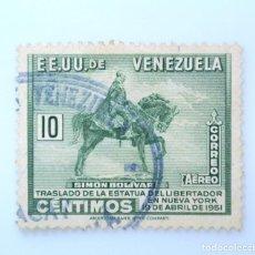Sellos: SELLO POSTAL VENEZUELA 1951, 10 C, TRASLADO ESTATUA DE SIMON BOLIVAR EN NEW YORK, USADO. Lote 234039265