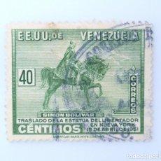 Sellos: SELLO POSTAL VENEZUELA 1951, 40 C, TRASLADO ESTATUA DE SIMON BOLIVAR EN NEW YORK, USADO. Lote 234039800