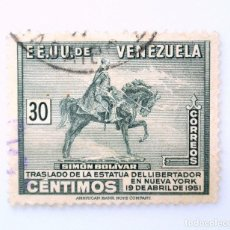 Sellos: SELLO POSTAL VENEZUELA 1951, 30 C, TRASLADO ESTATUA DE SIMON BOLIVAR EN NEW YORK, USADO. Lote 234044940