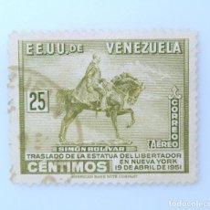 Sellos: SELLO POSTAL VENEZUELA 1951, 25 C, TRASLADO ESTATUA DE SIMON BOLIVAR EN NEW YORK, USADO. Lote 234045670