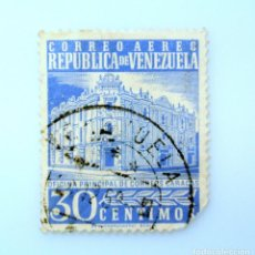 Sellos: SELLO POSTAL VENEZUELA 1958, 30 C, OFICINA PRINCIPAL DE CORREOS CARACAS, USADO. Lote 234102805