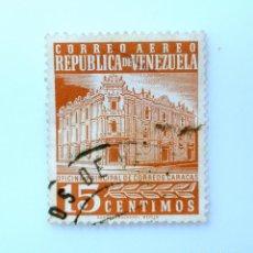 Sellos: SELLO POSTAL VENEZUELA 1958, 15 C, OFICINA PRINCIPAL DE COREOS CARACAS, USADO. Lote 234114910