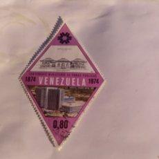 Sellos: SELLO VENEZUELA. Lote 234995090