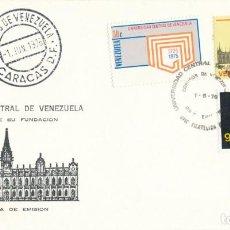 Sellos: SOBRE PRIMER DÍA UNIVERSIDAD CENTRAL DE VENEZUELA 1976. Lote 243340295