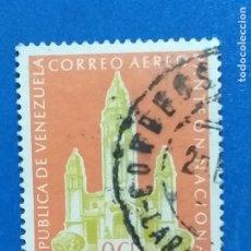 Sellos: SELLO DE VENEZUELA. YVERT Nº 696 AÉREO. PATEÓN NACIONAL. Lote 243631970