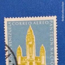 Sellos: SELLO DE VENEZUELA. AÑO 1960. PANTEÓN NACIONAL. YVERT 690 A. Lote 243632230