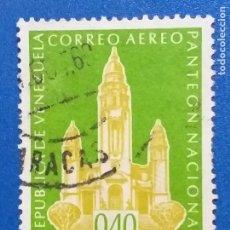 Sellos: SELLO DE VENEZUELA. AÑO 1960. PANTEON NACIONAL DE CARACAS. YVERT 693. Lote 243632530