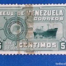 Sellos: SELLO DE VENEZUELA. YVERT 419. BARCO. FLOTA MERCANTE. Lote 243638715