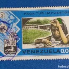 Sellos: USADO. VENEZUELA. YVERT 907 - PAGA TUS IMPUESTOS - MAS ESCUELAS. AÑO 1974.. Lote 243640180