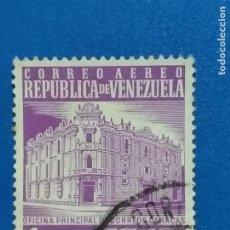Sellos: USADO. VENEZUELA. AÑO 1958. OFICINA PRINCIPAL DE CORREOS, CARACAS. YVERT 643 A. Lote 244027520