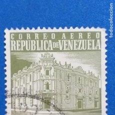 Sellos: USADO. VENEZUELA. AÑO 1958. OFICINA PRINCIPAL DE CORREOS, CARACAS. YVERT 639 A. Lote 244030570