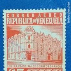 Sellos: USADO. VENEZUELA. AÑO 1958. OFICINA PRINCIPAL DE CORREOS, CARACAS. YVERT 641 A. Lote 244045535