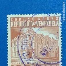 Sellos: USADO. VENEZUELA. AÑO 1958. OFICINA PRINCIPAL DE CORREOS, CARACAS. YVERT 641 C. Lote 244062450