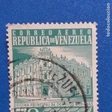 Sellos: USADO. VENEZUELA. AÑO 1958. OFICINA PRINCIPAL DE CORREOS, CARACAS. YVERT 641 A. Lote 244091305
