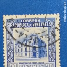 Sellos: USADO. VENEZUELA. AÑO 1953. OFICINA PRINCIPAL DE CORREOS, CARACAS. YVERT 454. Lote 244149505