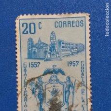 Sellos: VENEZUELA. AÑO 1958. CENTENARIO CIUDAD DE TRUJILLO. YVERT 582. Lote 244459325