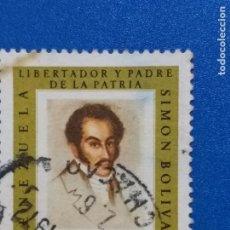 Sellos: SELLO DE VENEZUELA. PERSONALIDADES. SIMÓN BOLIVAR. YVERT A 929.. Lote 244459410