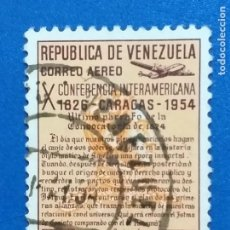 Sellos: SELLO DE VENEZUELA. AÑO 1954. CONFERENCIA INTERAMERICANA DE CARACAS, CORREO AEREO. YVERT 557. Lote 244459525