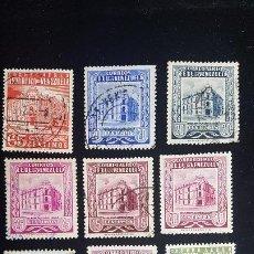 Sellos: VENEZUELA - LOTE SELLOS AÑOS 30 - EE.UU. DE VENEZUELA. Lote 246311410