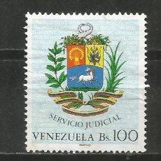 Sellos: VENEZUELA YVERT NUM. 1698 USADO. Lote 247583905