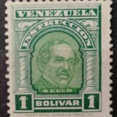 Sellos: VENEZUELA, SELLO FISCAL INSTRUCCION, 1 BOLIVAR ,BELLO.MH( 21-322). Lote 252804540