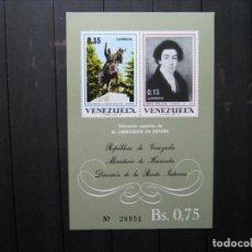 Sellos: VENEZUELA HOJA SIMÓN BOLIVAR EL LIBERTADOR DE ESPAÑA MNH** LUJO!!!. Lote 254084035