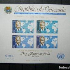 Sellos: VENEZUELA HOJA PRIMER ANIVERSARIO MUERTE DAG MNH** LUJO!!!. Lote 296812628