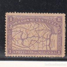 Sellos: VENEZUELA ..58 CON CHARNELA, 80 ANIVº MUERTE GENERAL FRANCISCO MIRANDA,. Lote 254215365