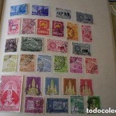 Sellos: VENEZUELA - LOTE DE 29 SELLOS. Lote 255457985