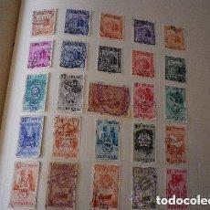 Sellos: VENEZUELA - LOTE DE 25 SELLOS. Lote 255458245