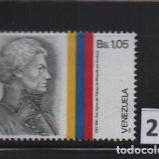 Sellos: VENEZUELA: 1986; BICENTENARIO DEL TRABAJO DE FRANCISCO DE MIRANDA. Lote 255985770