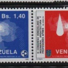 Sellos: VENEZUELA: 1986; CONGRESO DE INGENIERÍA Y ARQUITECTURA. Lote 255987930