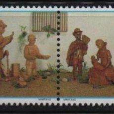 Sellos: VENEZUELA: 1986, NAVIDAD. Lote 255989580