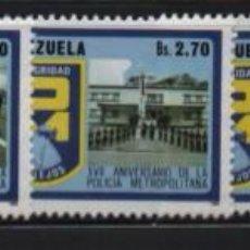 Sellos: VENEZUELA: 1986; POLICÍA METROPOLITANA. Lote 255989850
