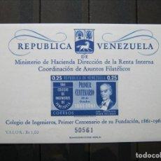 Sellos: VENEZUELA HOJA COLEGIO DE INGENIEROS MNH** LUJO!!!. Lote 261267920