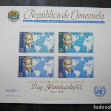 Sellos: VENEZUELA HOJA ANIVERSARIO MUERTE DAG HAMMARSKJOLD MNH** LUJO!!!. Lote 261269665
