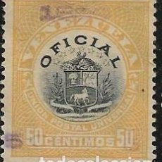 Sellos: VENEZUELA SERVICIOS YVERT 6. Lote 263058030