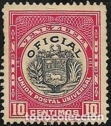 VENEZUELA SERVICIOS YVERT 16 CON GOMA Y CHARNELA (Sellos - Extranjero - América - Venezuela)