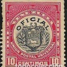 Sellos: VENEZUELA SERVICIOS YVERT 16 CON GOMA Y CHARNELA. Lote 263058195