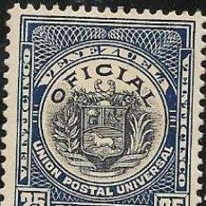 Sellos: VENEZUELA SERVICIOS YVERT 17 CON GOMA. Lote 263058380