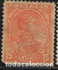 VENEZUELA FISCALES YVERT 54 (Sellos - Extranjero - América - Venezuela)